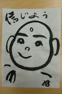 CIMG2051