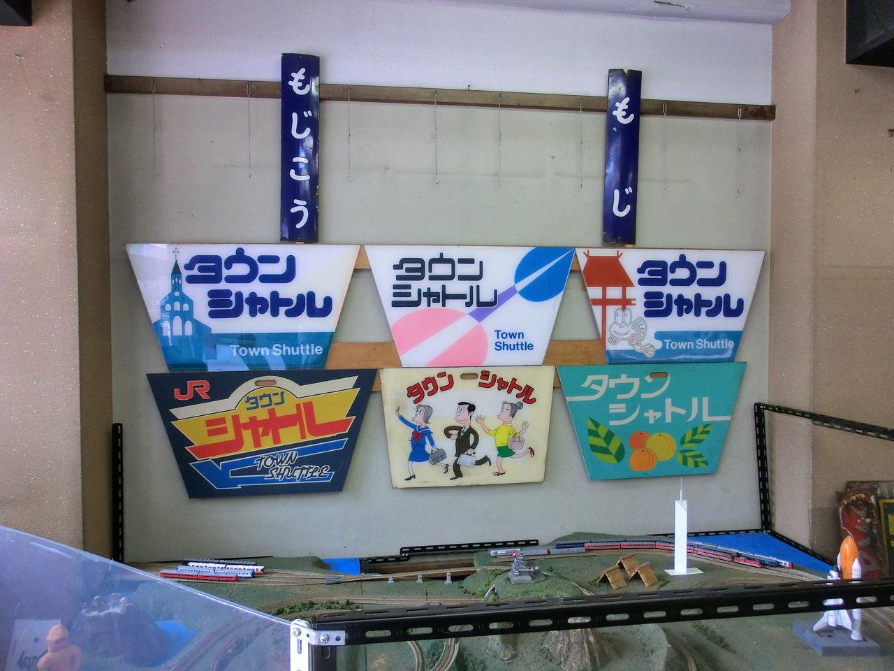 http://livedoor.blogimg.jp/p901is-tabi/imgs/f/0/f02f9279.jpg