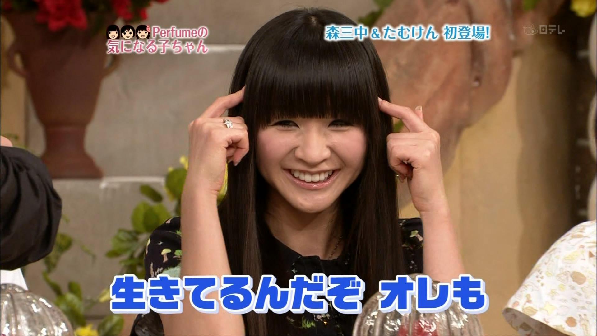 テレビ かしゆか Perfume パフューム の画像ブログ