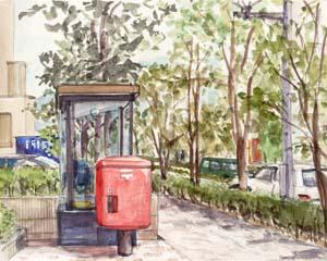 「電話ボックス&ポストのある風景」