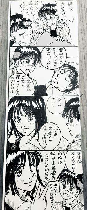 IMG_1218