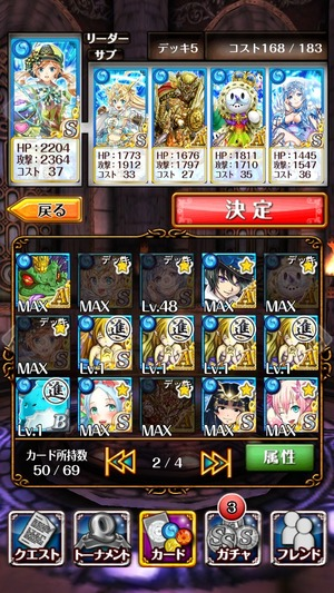 2014-03-30-03-26-07