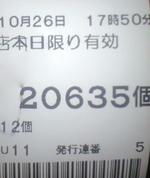CA3A0234