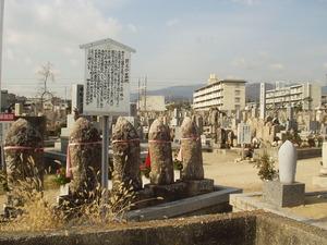 貝の介墓地