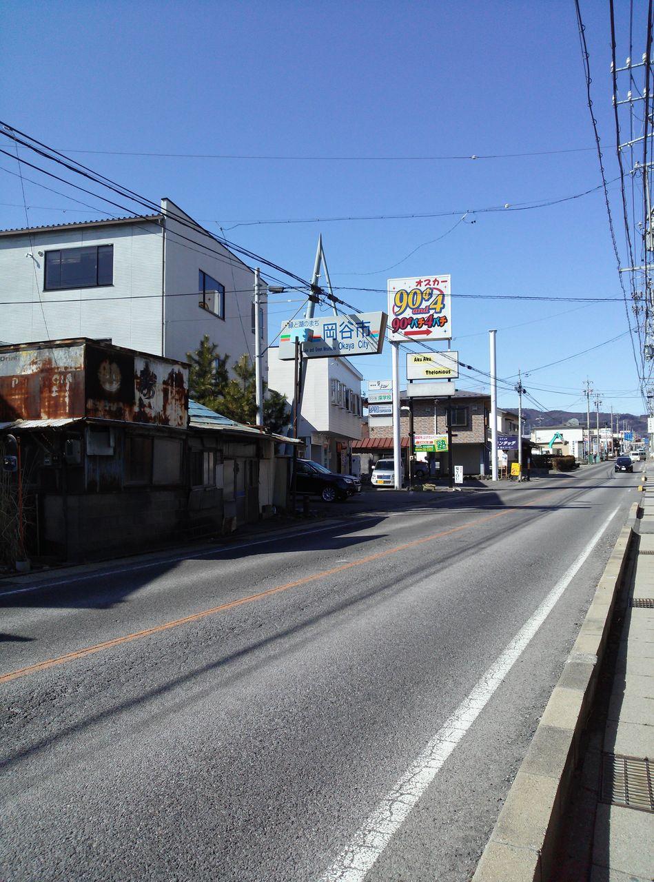 和歌山 市 ピーワールド