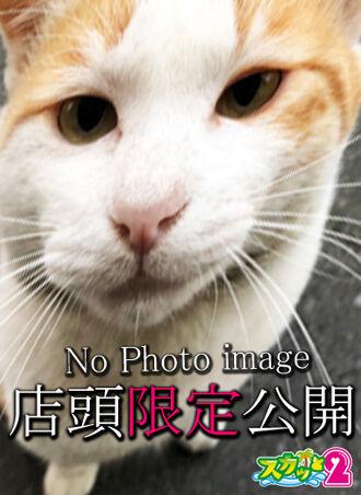 kumi-image