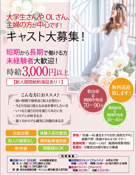 kasegu_highincome_free_SH-05