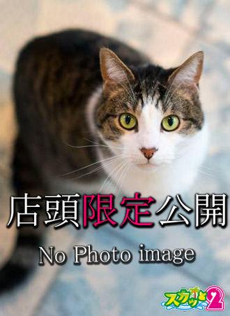 くみ-image