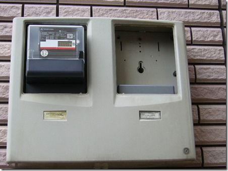 メーター ボックス 電気