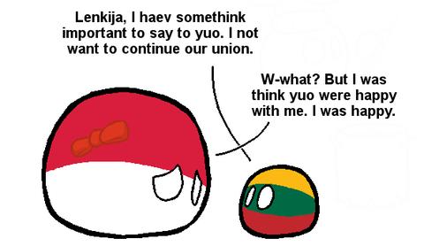 UoMmICV 4