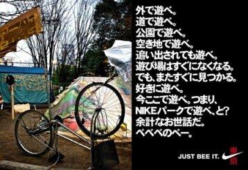 miyashita_bebebe21