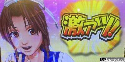 【祝言フリーズ】バジリスク絆 祝言モード+80%ループ+真瞳術チャンス+超鬼カード!!