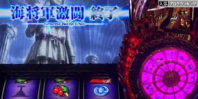 【火時計紫】聖闘士星矢 海皇覚醒 5スルーを打ったらスルー天井に到達した件・・・