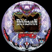 CRデビルマン~悪魔聖戦~2H2‐VC