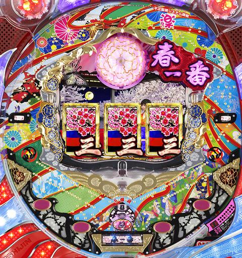 166_haruitigoraku01