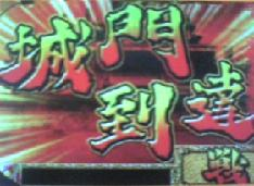 keiji-joumon