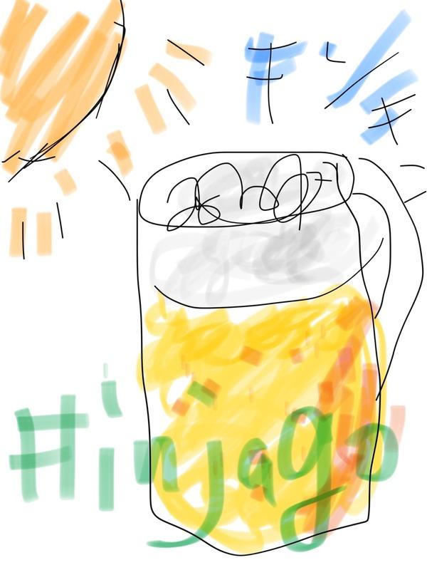 飲者語vol.4は6/4に昼間っからやります #injago