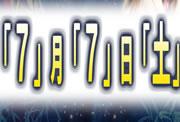 d2bd98606de9add58d127f75c3867140