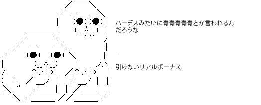 AA_146916499405834200