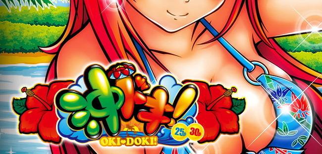 okidoki-gazou02
