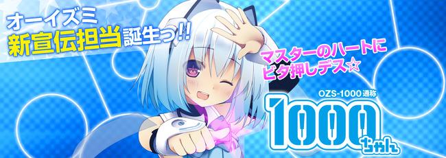 slide_1000chan_01