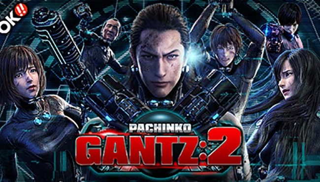 GANTZ2を導入出来なかったホールさんのポップwwww