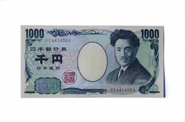 exchange002