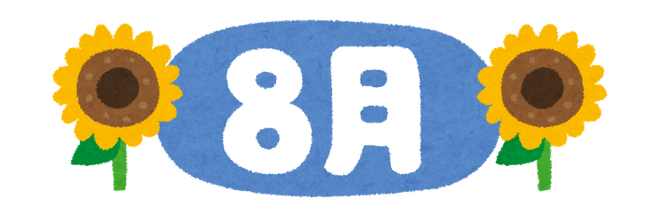 cbc9fc38