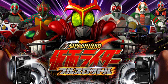 kamenrider-fullthrottle-obi