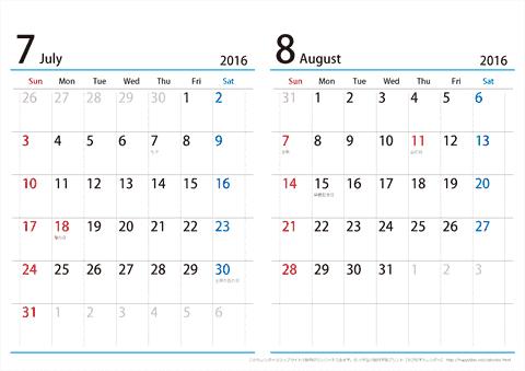 calendar-newsim-a42y-2016-4