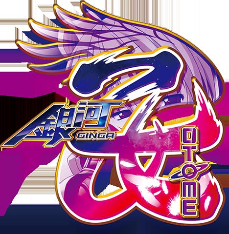 g_otome_logo