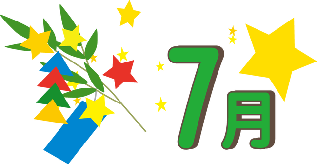 png 7gatu tanabata
