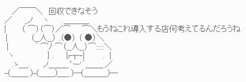 pak93_taikusuwariatama20140322_tp_v