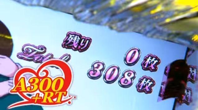 ren000050
