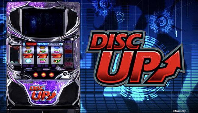 discup2_top