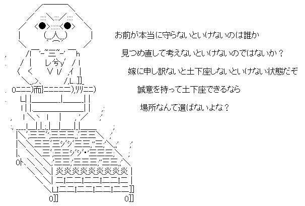 AAの画像化 (6)