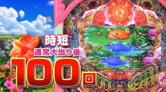 ren000200