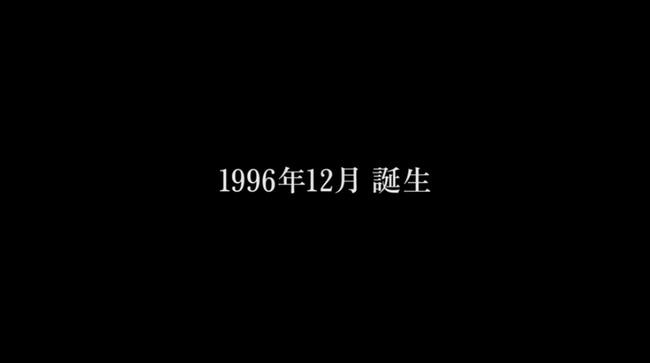 20170131180446
