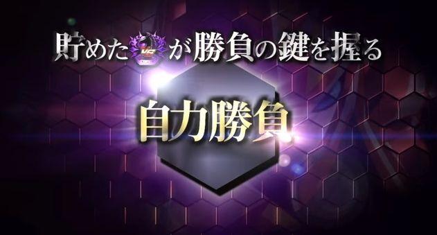 ren000052