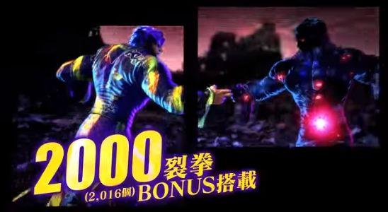 ren000080