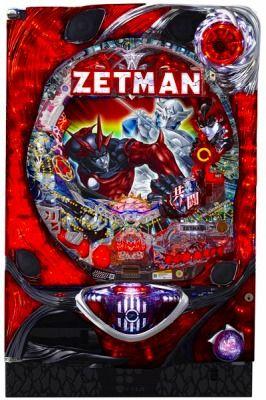 cr_zetman_fpk_b