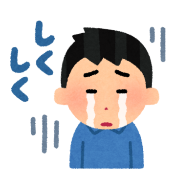 hyoujou_text_man_shikushiku-360x360