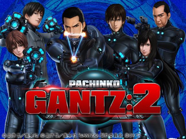 p_gantz2-gazou1