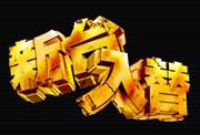 rt00060_logo-380x252