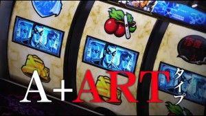 SnapCrab_2015年秋、タイヨーエレックパチスロティザー映像 - YouTube - Google Chrome_2015-8-17_20-42-35_No-00
