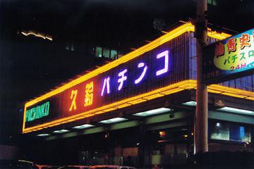 2_kyurin