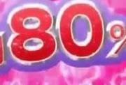 84d889ec