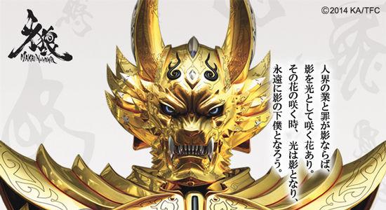 goro-makainohana-obi1