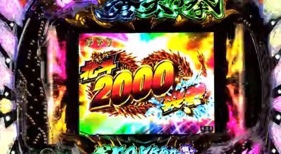 ren000070