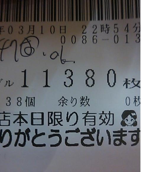 12221f4a844c32a690f75ab1181a40e7